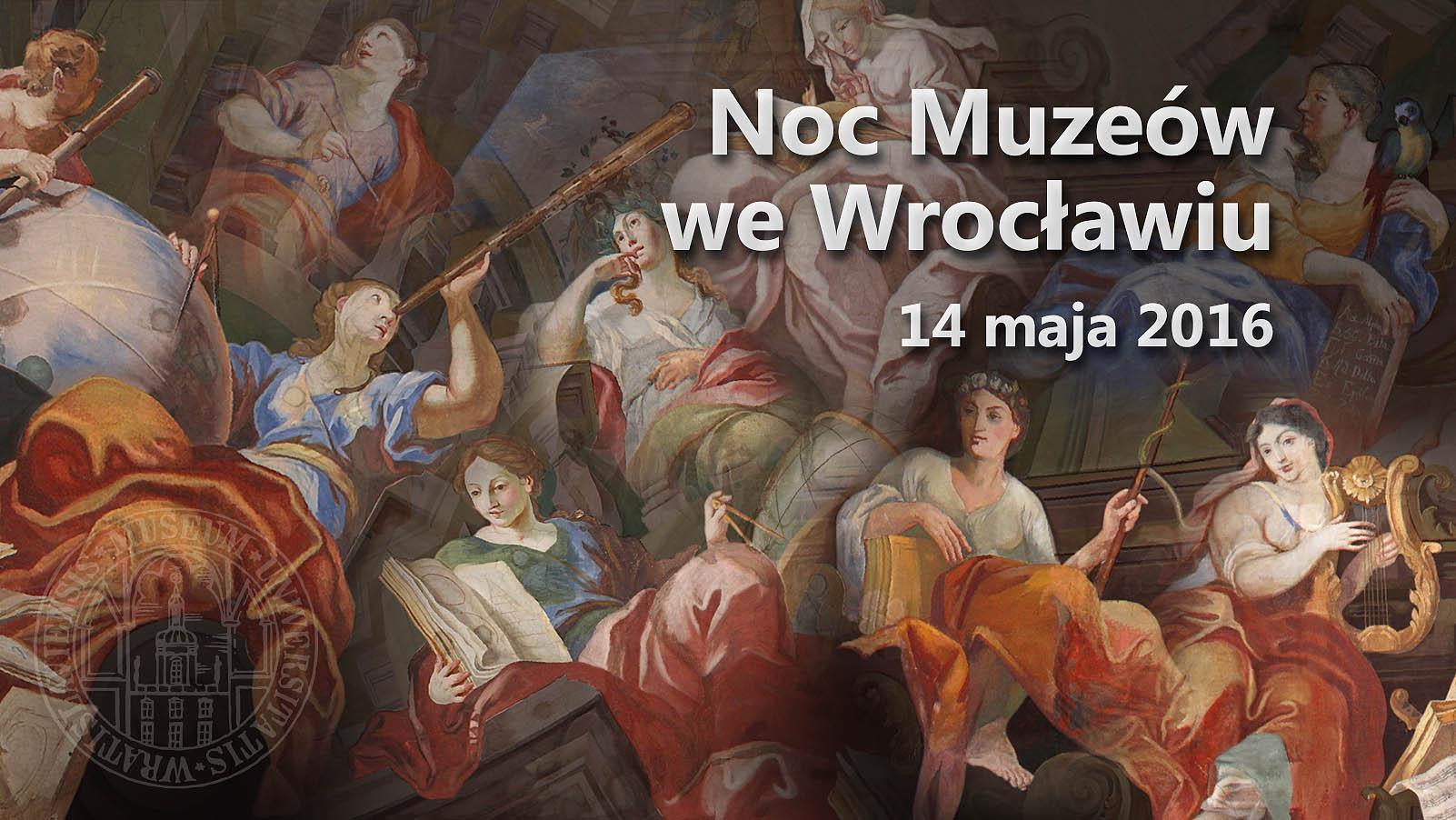 Noc_Muzeów_winieta
